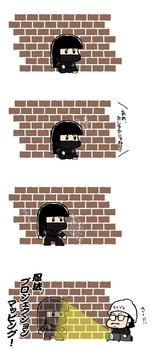 kunoichi.jpg